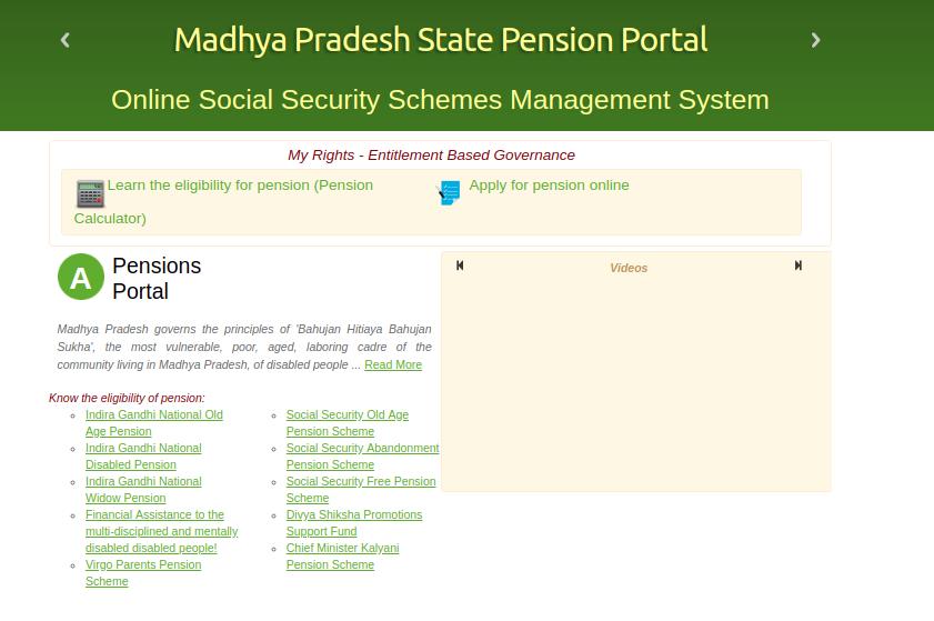 Step 1 - Chief Minister Virgo Pension Scheme