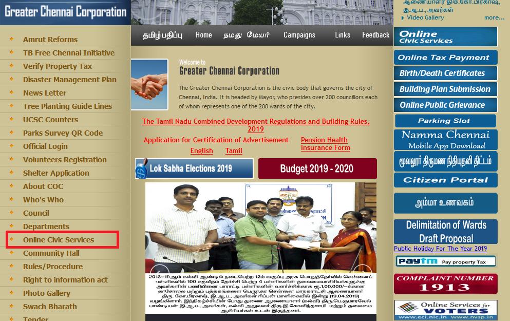 Step 2 - Chennai Property Tax