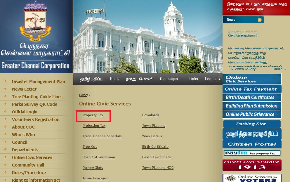 Step 3 - Chennai Property Tax