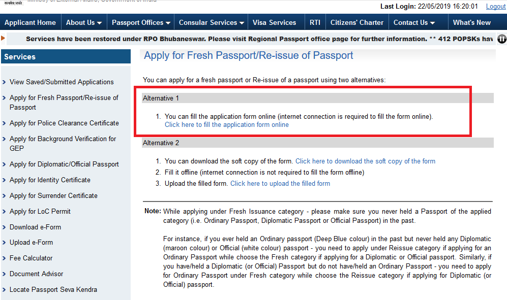 Step 4A-Re-issue of Passports