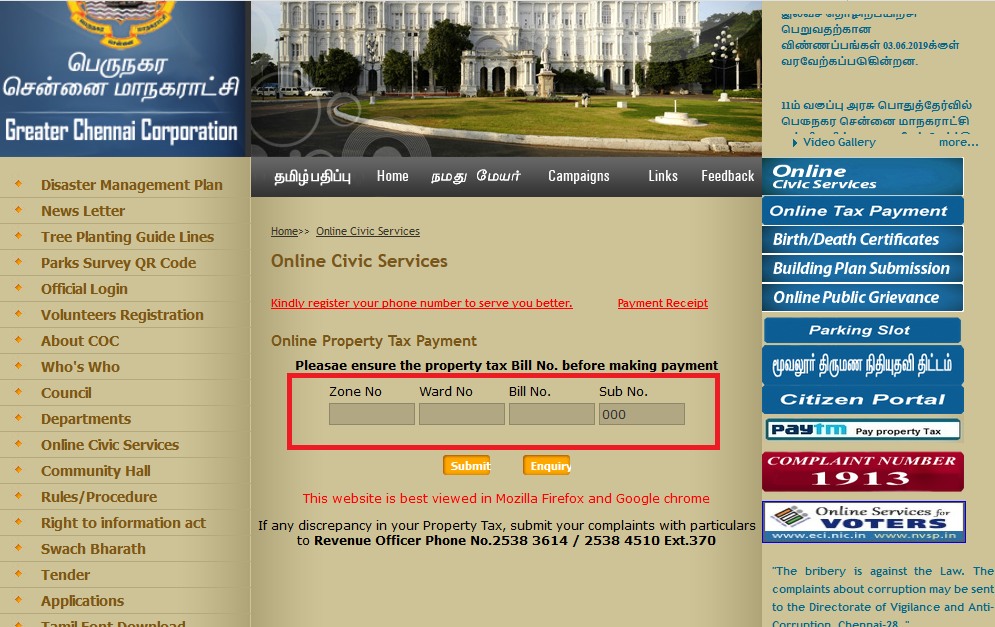 Step 5 - Chennai Property Tax