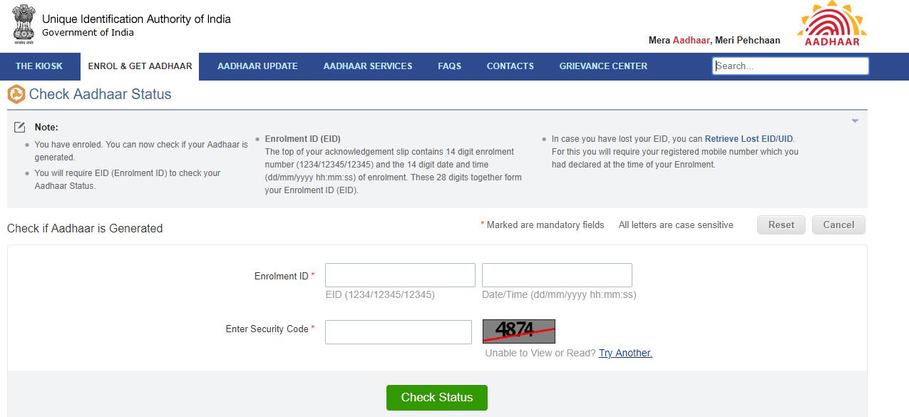 e-Aadhar Get Status