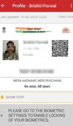 mAadhaar Profile