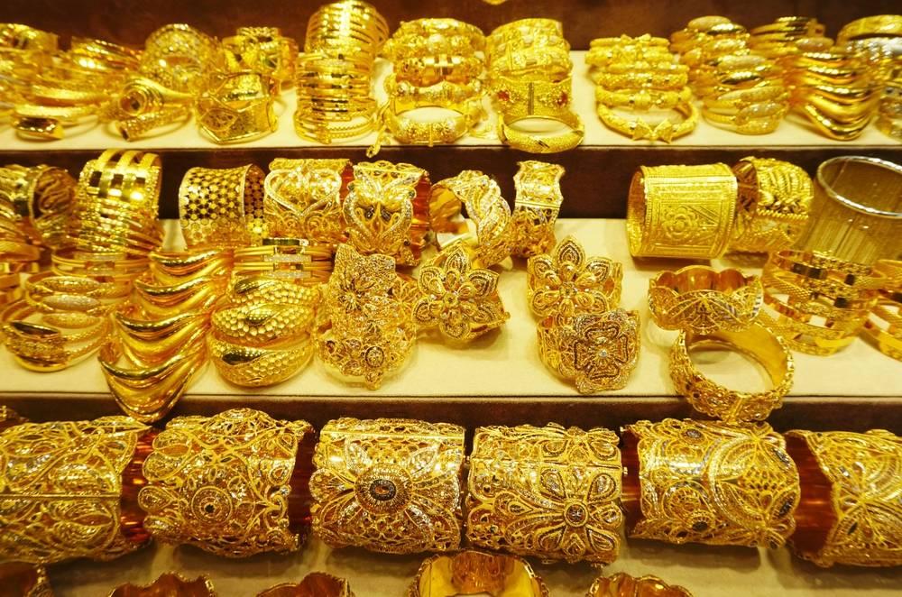 PNB Gold Loan - Application Procedure - IndiaFilings