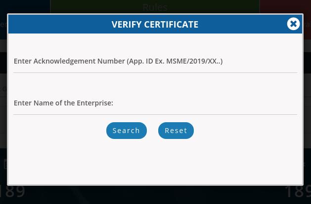 Verify Certificate - Rajasthan Udyog Mitra Portal