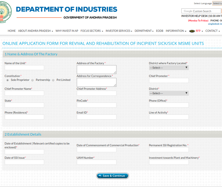 Application Form of Andhra Pradesh Small Scale Industries Revival Scheme
