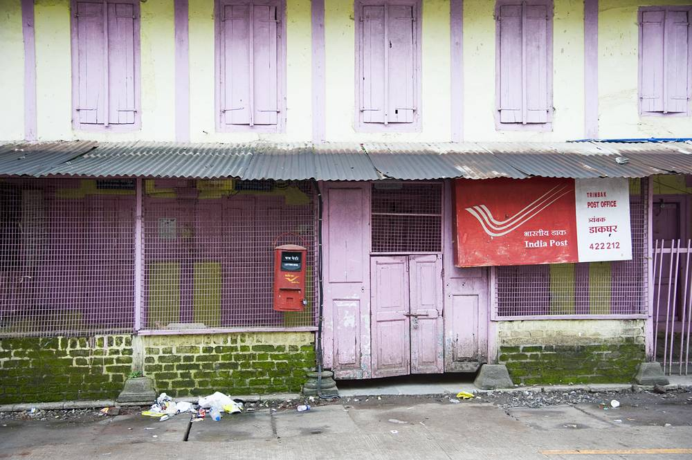 India Post Franchise