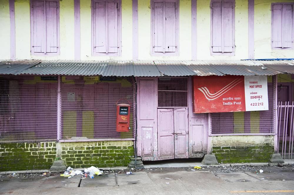 India Post Franchise