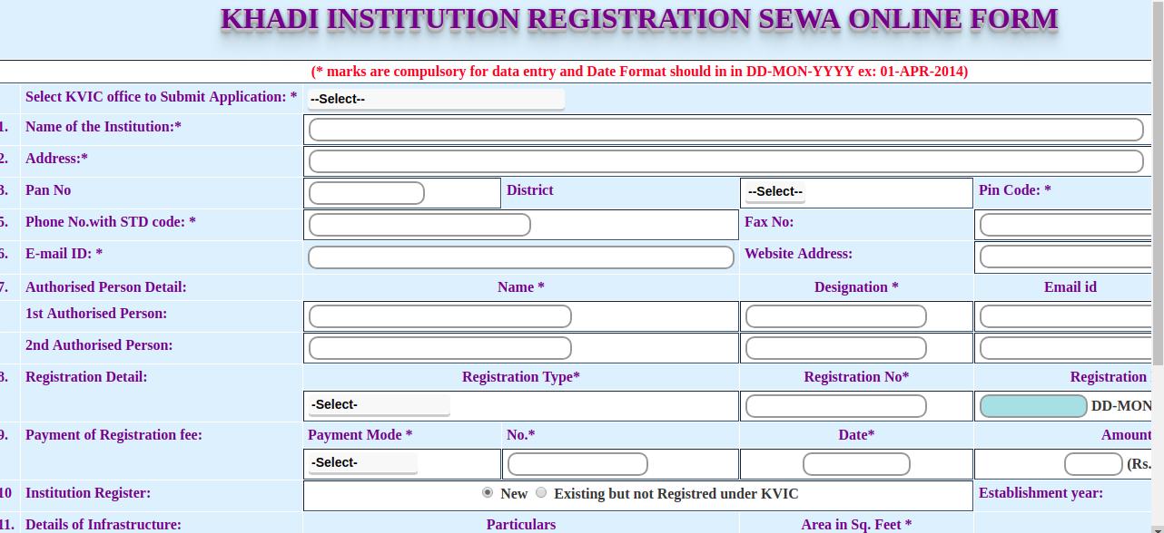 KVIC Registration of Institution - Application Form