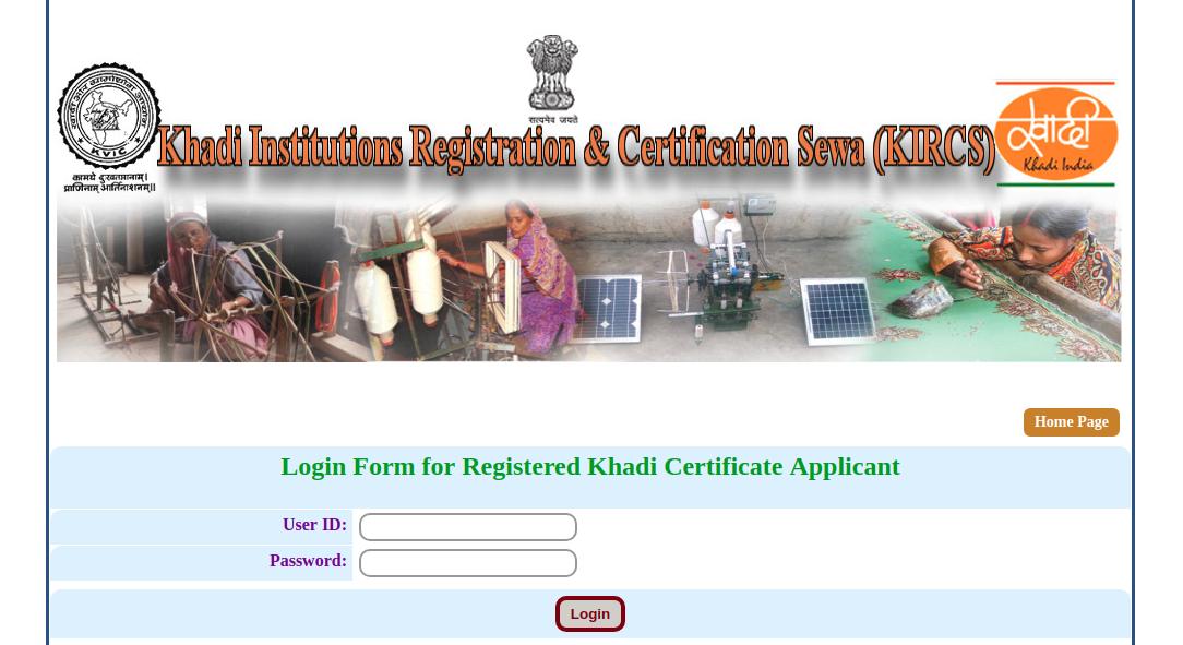 KVIC Registration of Institution - Download Certificate