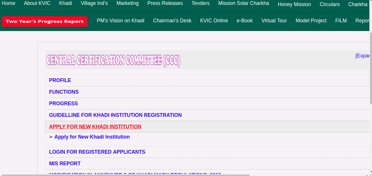 KVIC Registration of Institutions - Apply Now