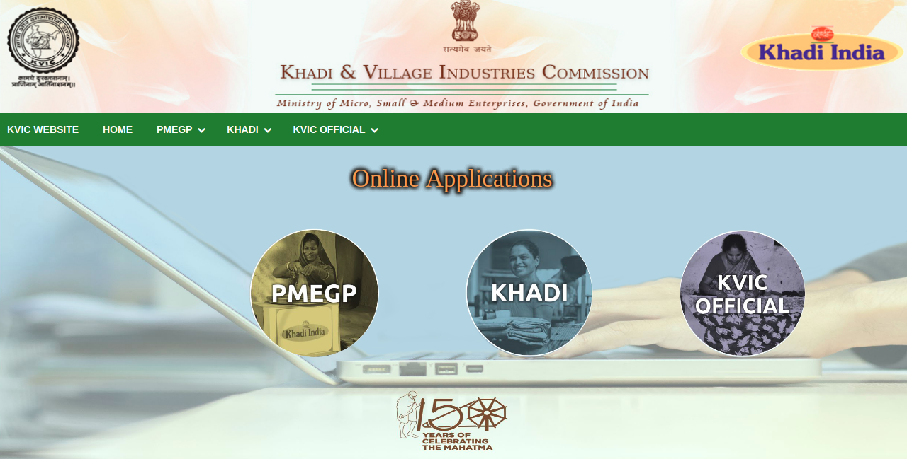 KVIC Registration of Institutions - Home Page