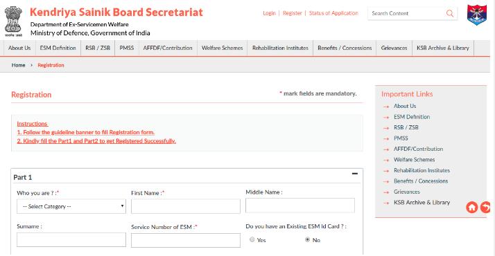 RMEWF Scheme for Disabled- User Registration