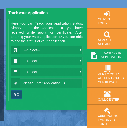 Track-Application-Status-Aaple-Sarkar-Portal