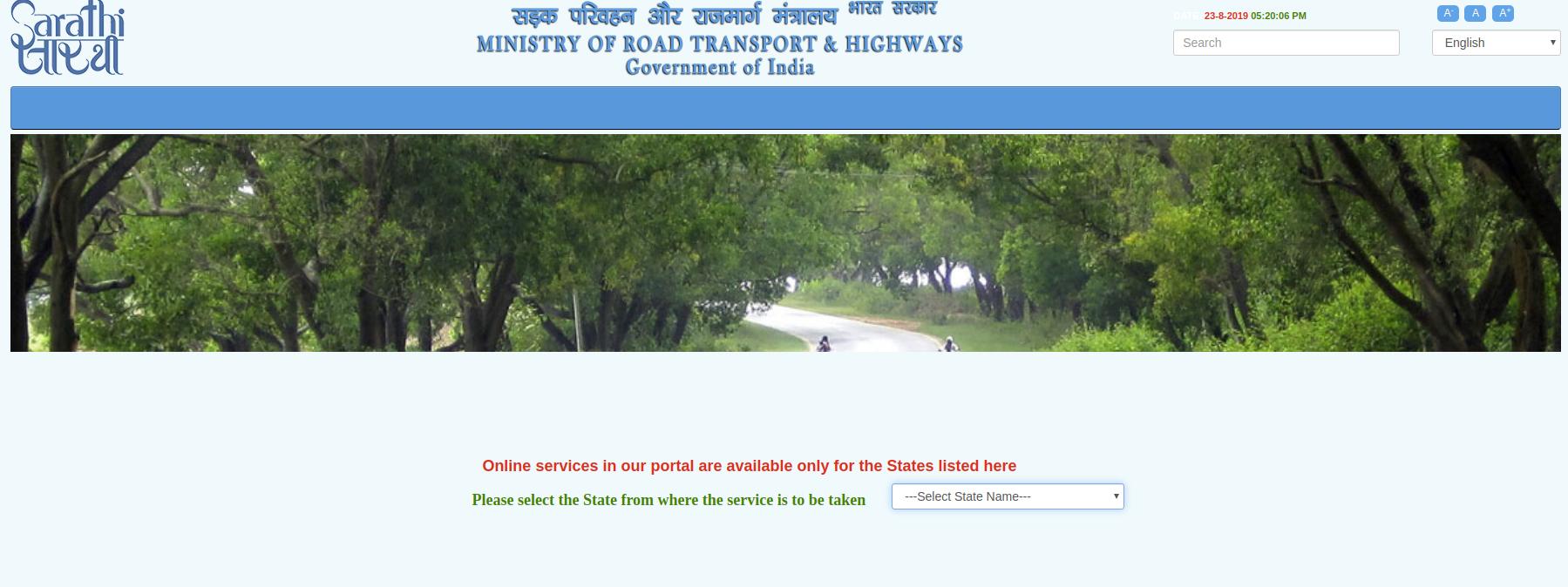Driving Licence Renewal - Image 1