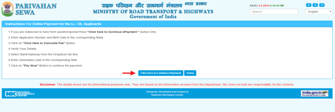 Driving Licence Renewal - Image 12