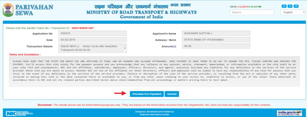 Driving Licence Renewal - Image 14
