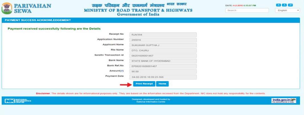Driving Licence Renewal - Image 17