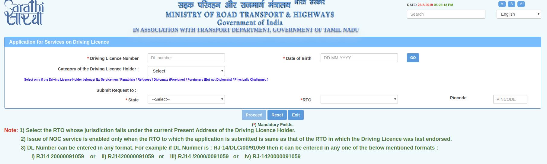 Driving Licence Renewal - Image 4