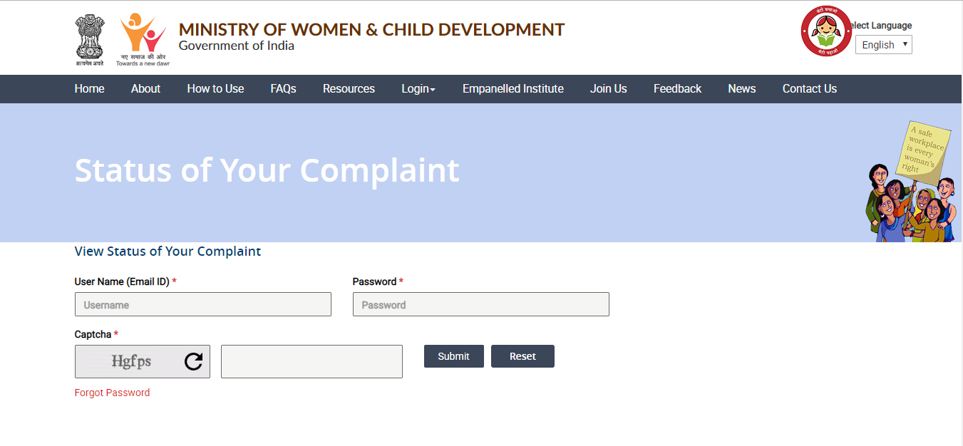 Status of the Complaint_SHe-Box