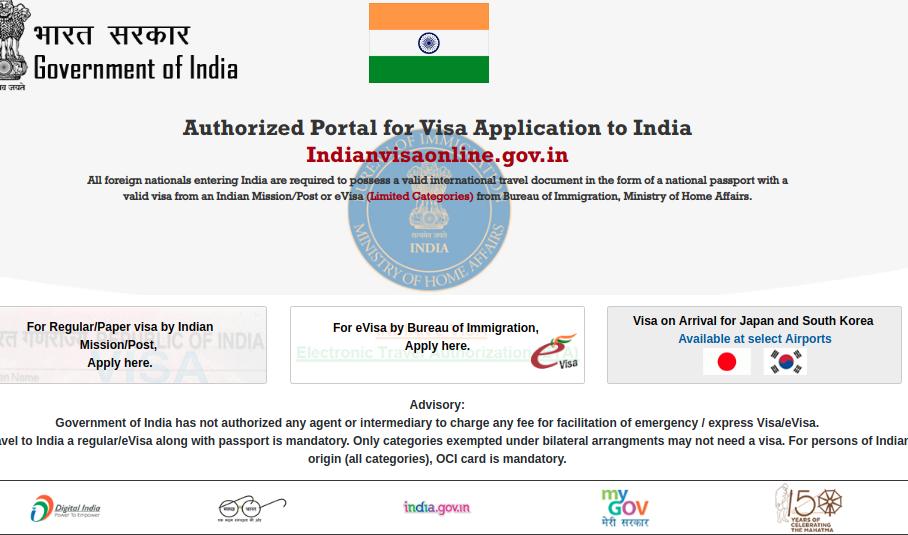 Step-1: e-Visa for India