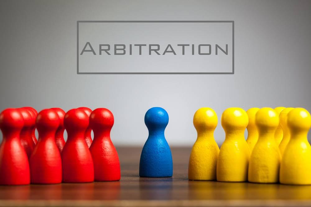 The Arbitration & Conciliation (Amendment) Bill, 2019