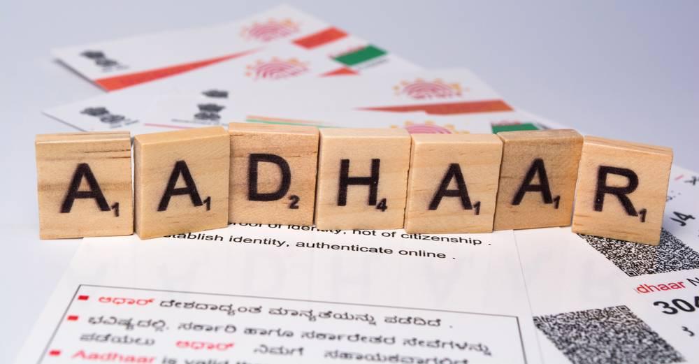 Aadhaar-Offline-Verification