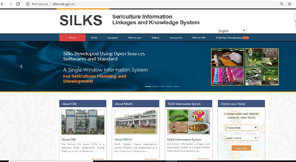 SILKS-Login-Page