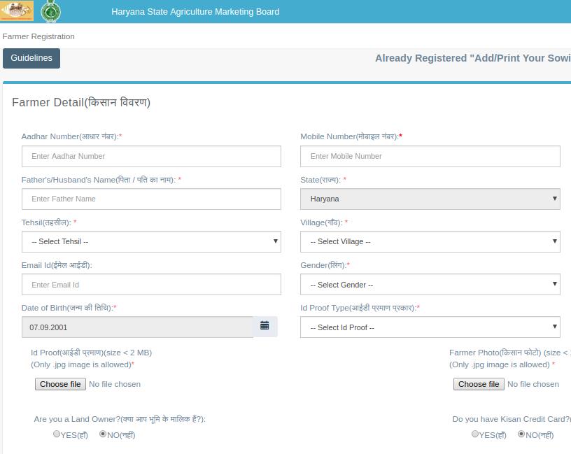 e-Kharid Online Portal_Step-4