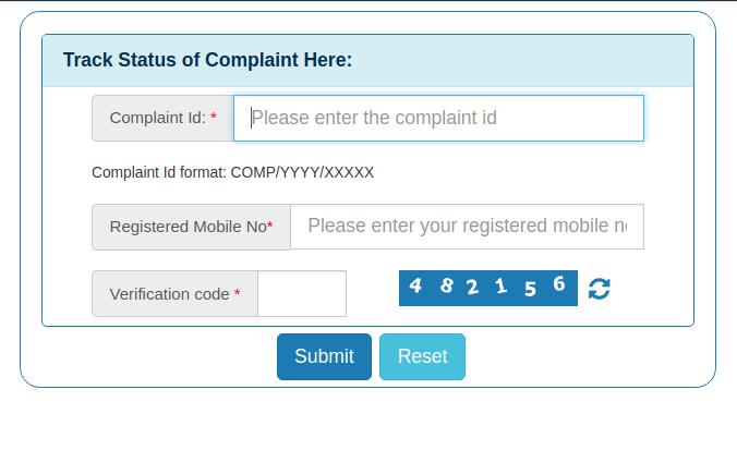Track Complaint Status - PENCiL Portal