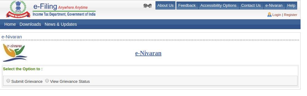 e-Nivaran - Image 1