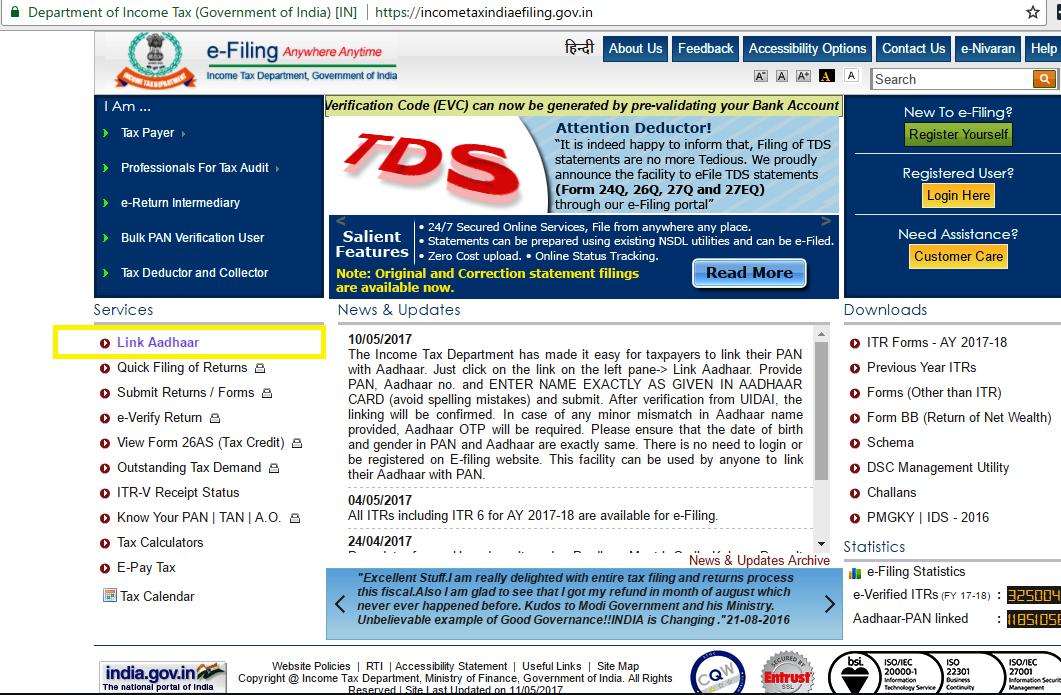 Step 1 - Go to Income Tax Website