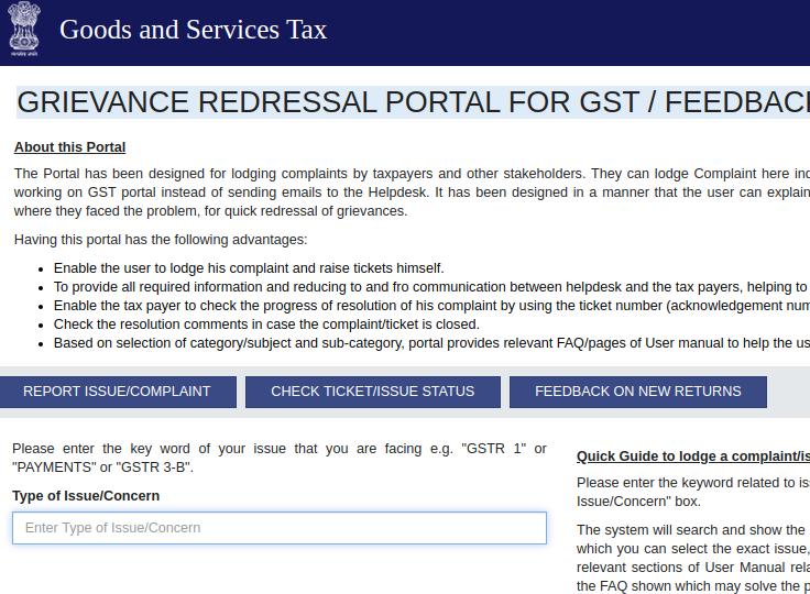 Step 2-Grievance-Redressal-Portal-(GRP)-for-GST