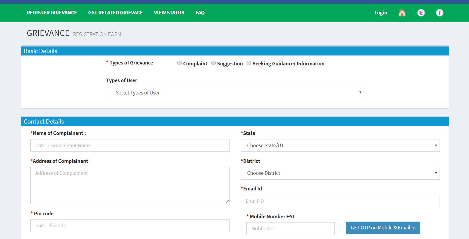 IGMS-register-form
