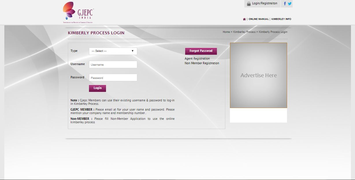 Kimberley-Process-Certificate-Login