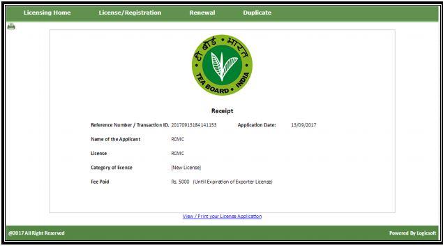 Tea-Board-India - RCMC-Print-Receipt