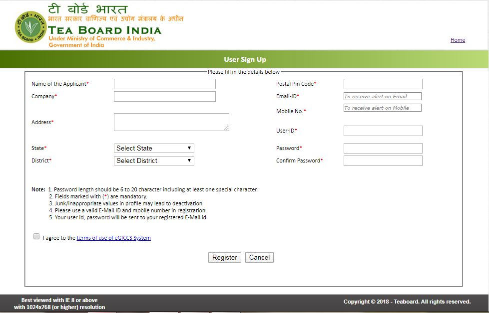 Tea-Board-India - User-Registration