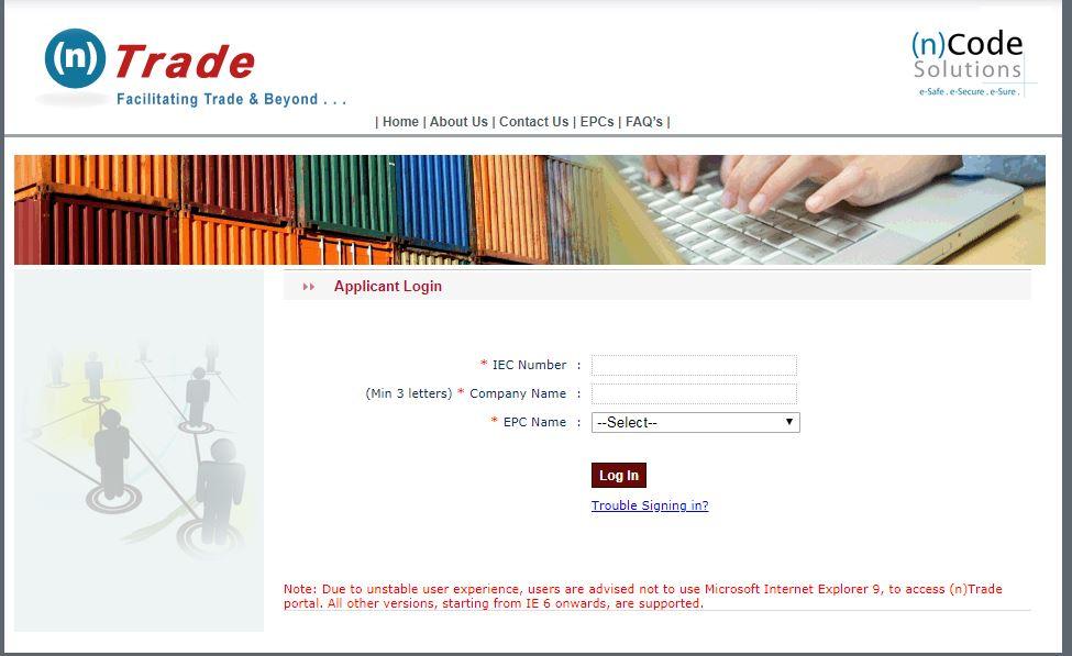 Export Promotion Council for EOUs & SEZs (EPCES) - Application Page