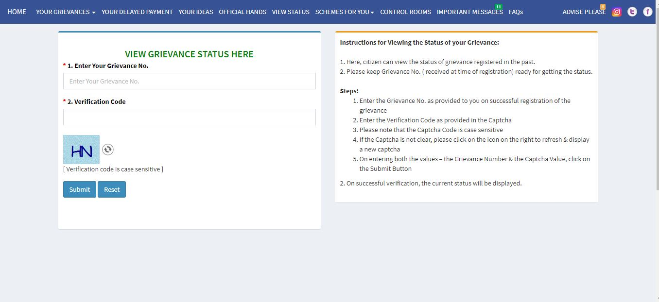 CHAMPIONS Portal for MSME - Grievance Status