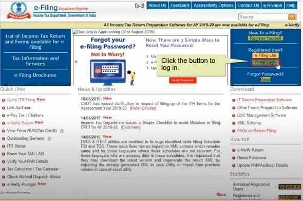 Pre-validation of Bank Account for Income Tax Refund - Home Page