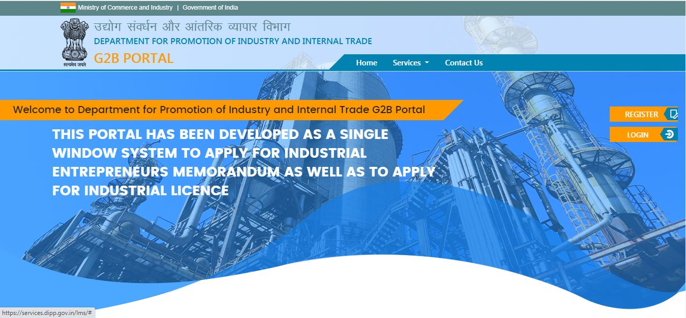 Industrial License (IL) - DPIIT Home Page