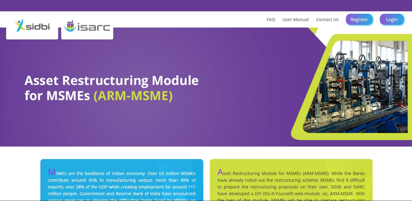 Asset Restructuring Module for MSME (ARM-MSME) - Home Page