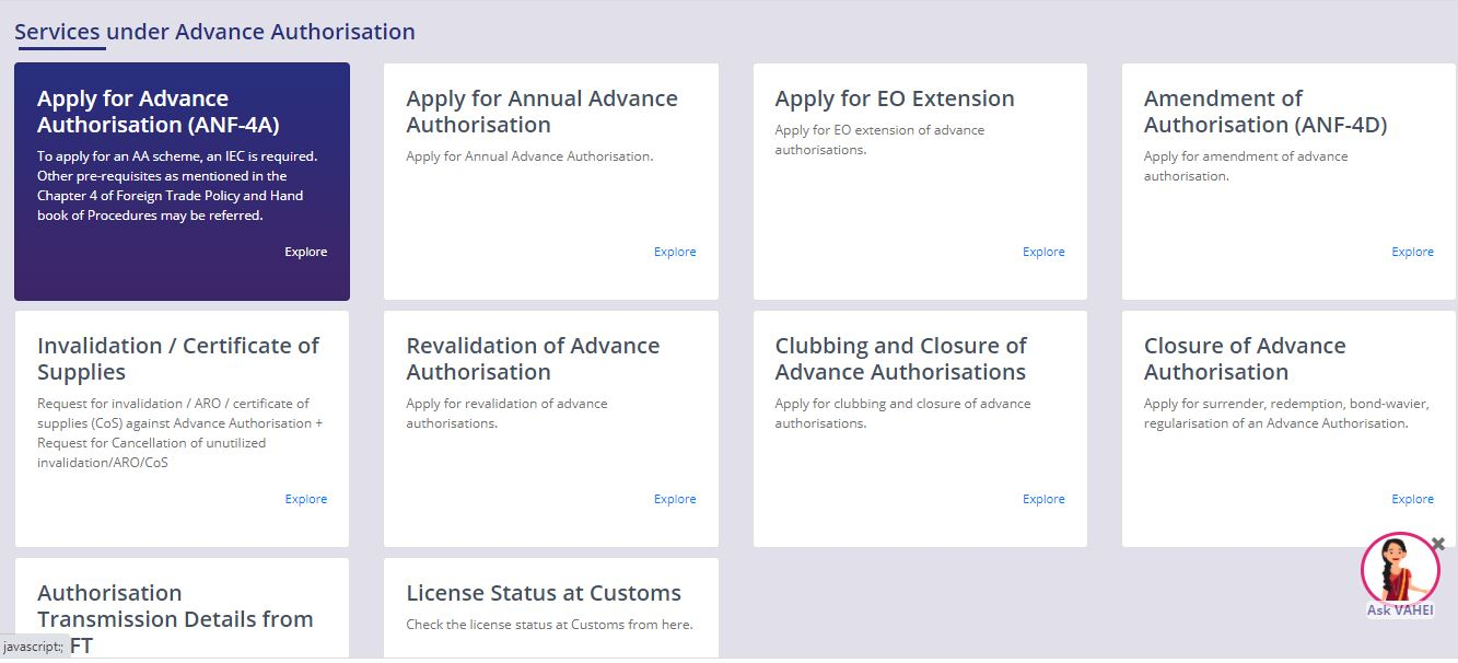 Procedure for Closure of Advance Authorizations - Application page