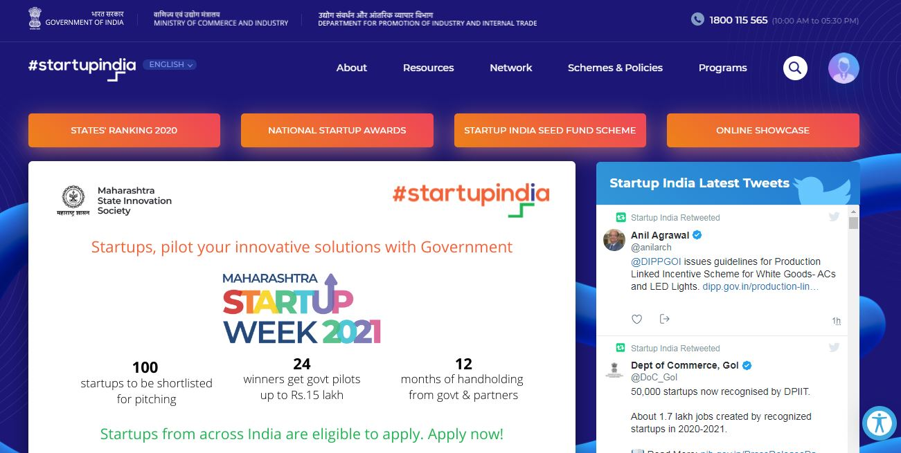 Startup India Home Page