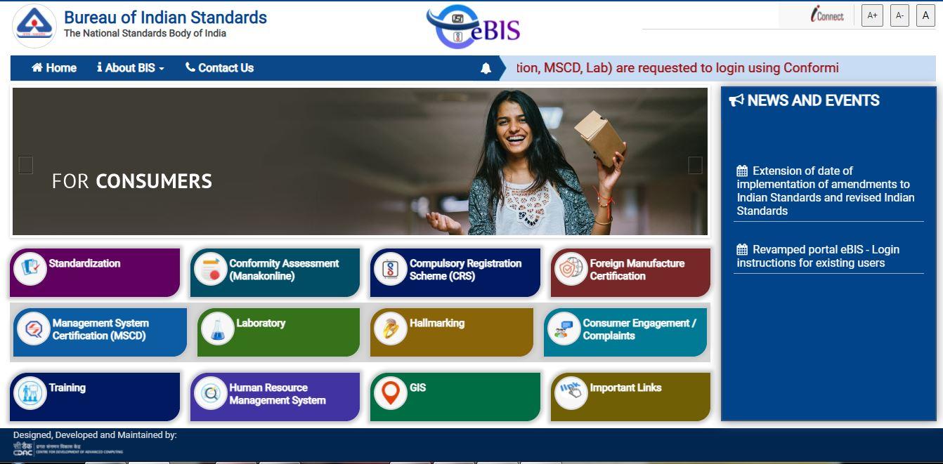 BIS certification for Footwear Manufacturers - Manakonlin Registration